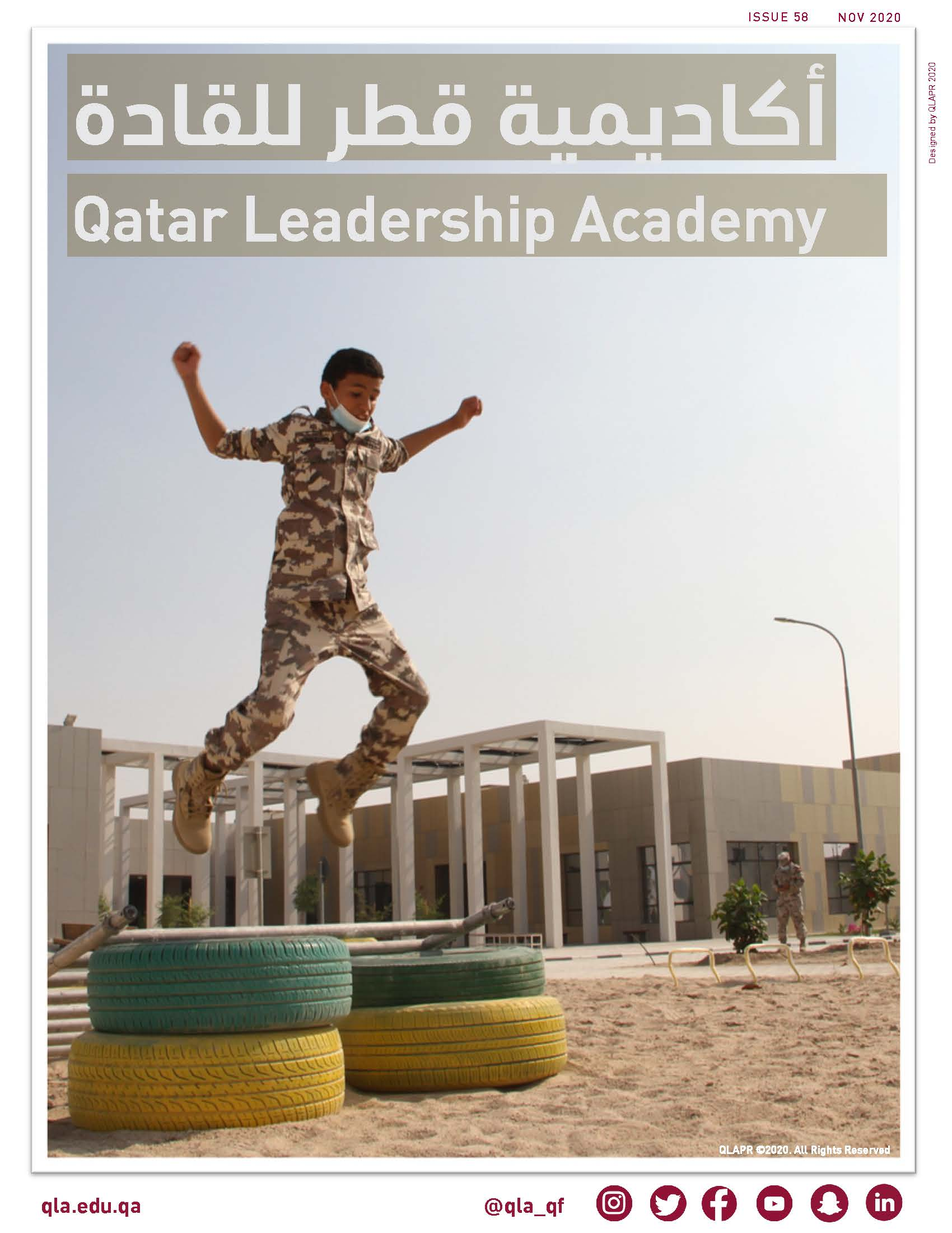 QLA Newsletter Issue No.58 Page 01